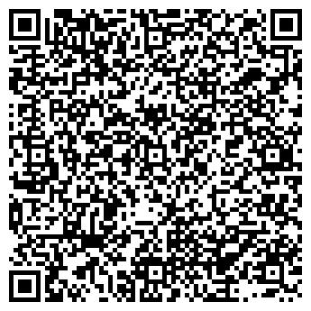 QR-код с контактной информацией организации НьюТек, ООО