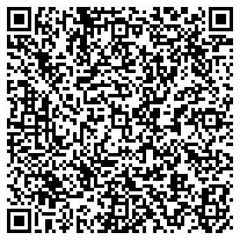 QR-код с контактной информацией организации Смарта, ООО (Smarta)