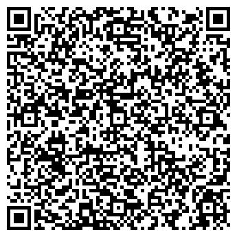 QR-код с контактной информацией организации СОФТ, ООО