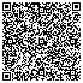 QR-код с контактной информацией организации Eко-плюс, ЧП