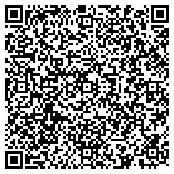 QR-код с контактной информацией организации UBC, ООО