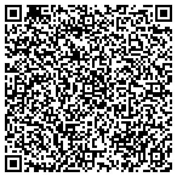 QR-код с контактной информацией организации Квалитет, ООО (Kvalitet)