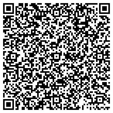 QR-код с контактной информацией организации Таста-Лиски Трубодеталь, ООО