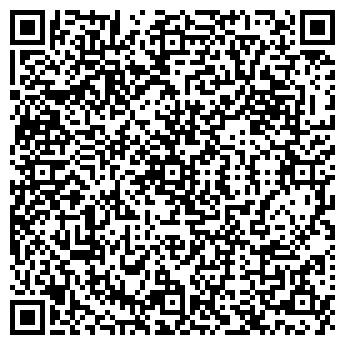 QR-код с контактной информацией организации ЦЕЛЬ ТД, ООО