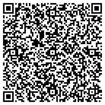QR-код с контактной информацией организации ЮГ МАГАЗИН