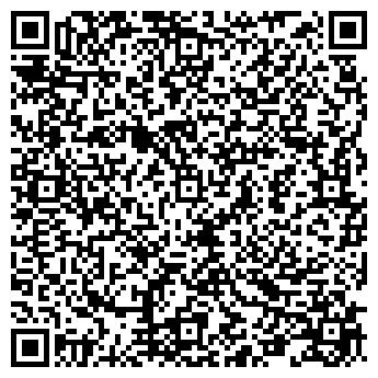 QR-код с контактной информацией организации Чалый И.П., ЧП