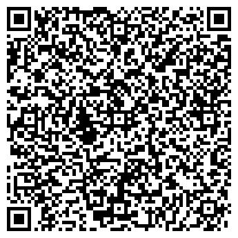 QR-код с контактной информацией организации Паматреид, ООО