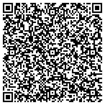 QR-код с контактной информацией организации Констракшн Машинери, ООО