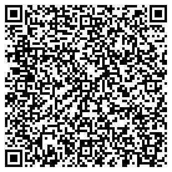 QR-код с контактной информацией организации 100шоп, ООО (100shop)