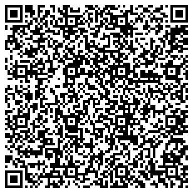 QR-код с контактной информацией организации Смег Украина (Smeg Ukraine), ООО