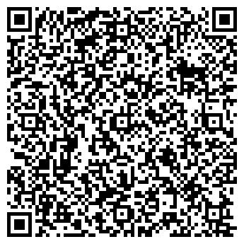 QR-код с контактной информацией организации Андег, ООО
