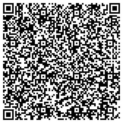 QR-код с контактной информацией организации Босфор - Центр водных технологий, ООО