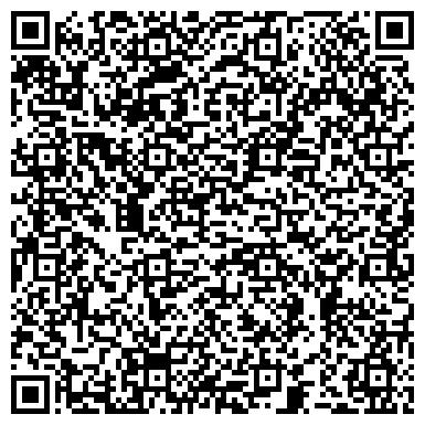QR-код с контактной информацией организации Filter Technology, компания