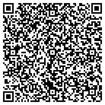 QR-код с контактной информацией организации Вода (Aquas), ЧП