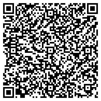 QR-код с контактной информацией организации БИБЛИОМАН