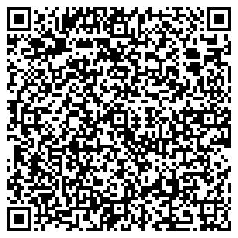 QR-код с контактной информацией организации БИС КРАСНОДАР, ООО