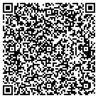 QR-код с контактной информацией организации АкваСпецСервис, ЧП