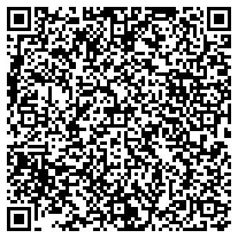 QR-код с контактной информацией организации Сага-Лтд, ООО