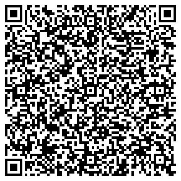 QR-код с контактной информацией организации Иней-Сервис, ЧПКФ
