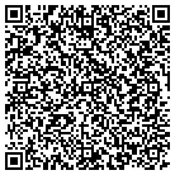 QR-код с контактной информацией организации Аян Лтд, ООО