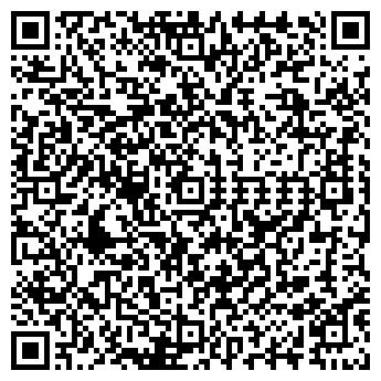 QR-код с контактной информацией организации СОНАТА-К, ООО