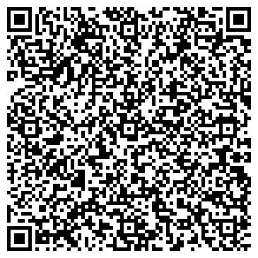 QR-код с контактной информацией организации Трида,ЧП