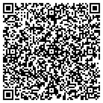 QR-код с контактной информацией организации Вагма, ООО