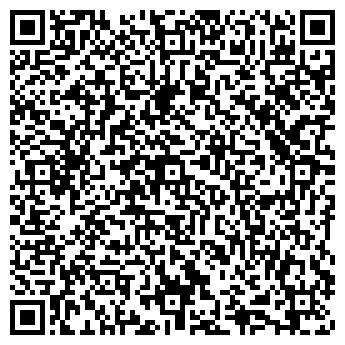 QR-код с контактной информацией организации Кукер Шоп, ООО