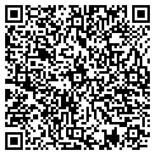 QR-код с контактной информацией организации Авикс ЛТД, ООО