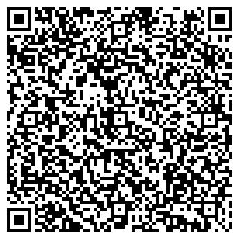 QR-код с контактной информацией организации МЕГA-УКРАИНА, ООО