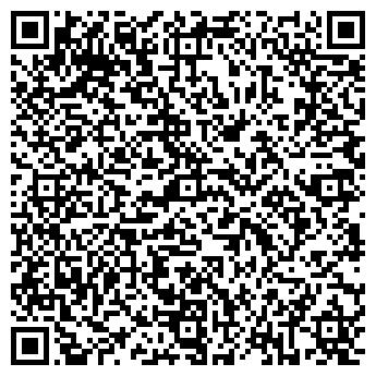 QR-код с контактной информацией организации АРМКО ФИРМА, ЗАО
