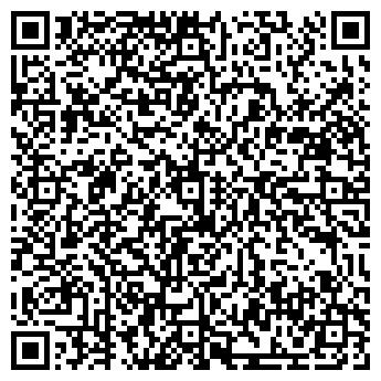 QR-код с контактной информацией организации Первая вода, ООО