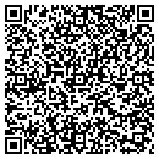 QR-код с контактной информацией организации ООО КОМПУТИКА