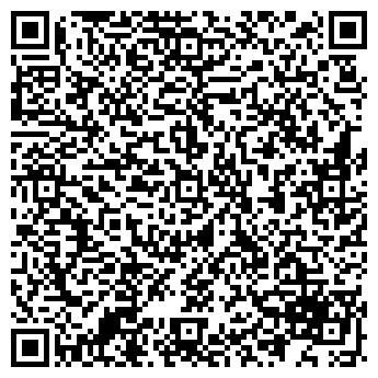 QR-код с контактной информацией организации Спайс Ленд, ООО