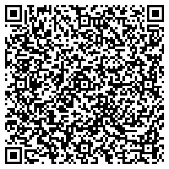 QR-код с контактной информацией организации Экобиотон, ООО