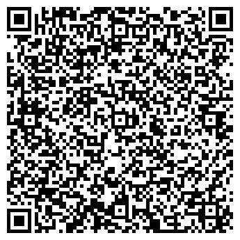 QR-код с контактной информацией организации Меркурий, ЧП
