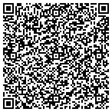 QR-код с контактной информацией организации Марекон, ЧП (marekon)