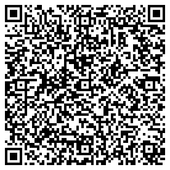 QR-код с контактной информацией организации ЭЛЕКТРО-ВИД, ООО
