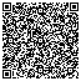 QR-код с контактной информацией организации Infinity-beer, ЧП