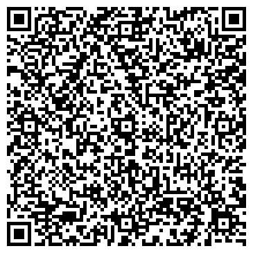 QR-код с контактной информацией организации Григорян, СПД (Ленточные транспортеры)