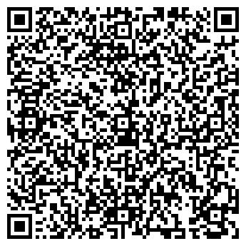 QR-код с контактной информацией организации Грицак, СПД