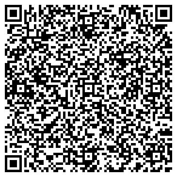 QR-код с контактной информацией организации Торговый Дом Компо, ООО