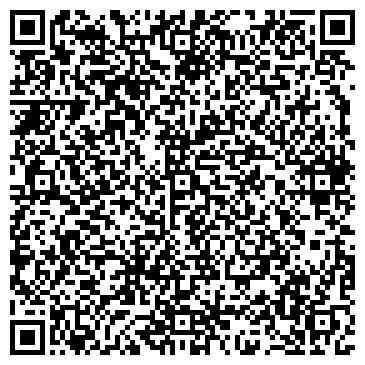 QR-код с контактной информацией организации Веритек, ООО ТП