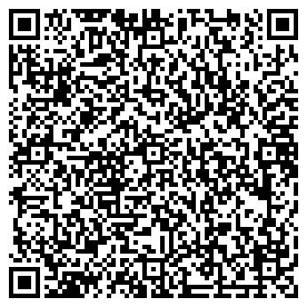 QR-код с контактной информацией организации Укрпродукт, ООО