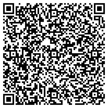 QR-код с контактной информацией организации СуперМир, ООО