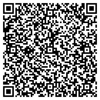 QR-код с контактной информацией организации ФОТО-ЛЭНД, ООО