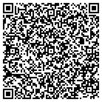 QR-код с контактной информацией организации Био Украина ТД, ООО