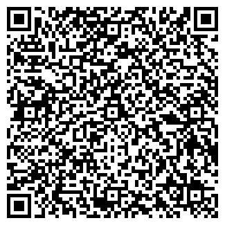 QR-код с контактной информацией организации Бейкердрим, ЧП ИИ