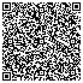 QR-код с контактной информацией организации Климов, СПД