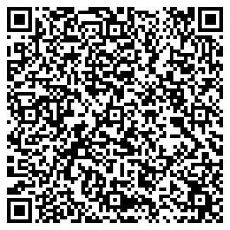 QR-код с контактной информацией организации КУБЕРА